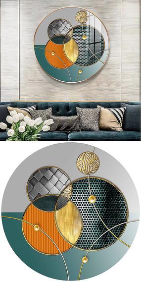 现代简约抽象几何立体拼接图案圆形装饰画