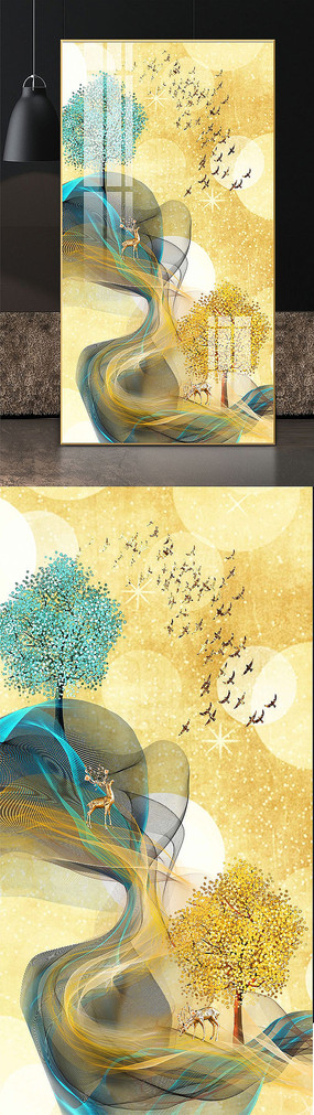 现代轻奢抽象山水线条风景客厅装饰画