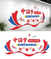 中国梦同心共筑文化墙