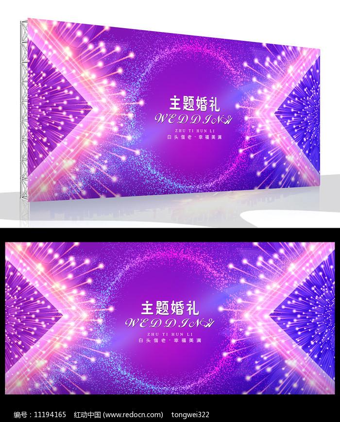 紫色高端主题婚礼背景板设计图片