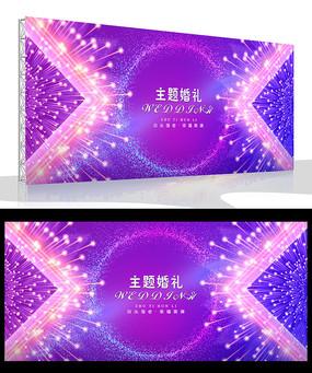 紫色高端主题婚礼背景板设计