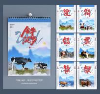 2021牛年挂历设计