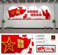 大气铁血军魂军队标语建设文化墙