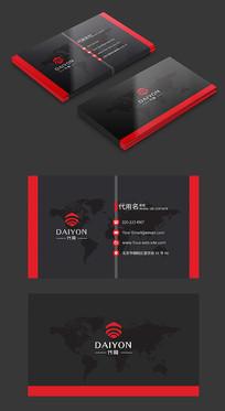红色高档大气商务名片设计