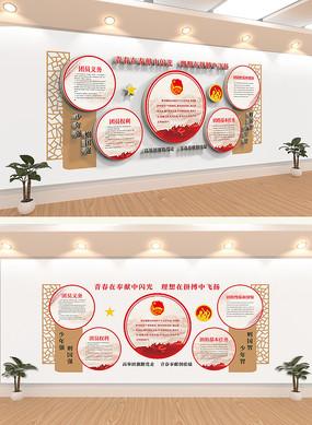 红色共青团党建展馆布置校园文化墙