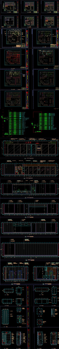 全套五芳斋粽子店CAD施工图