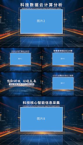 商务科技互联网图文展示宣传片头AE模板