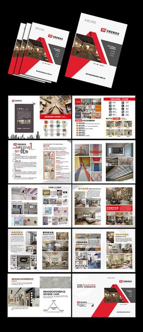 时尚大气装饰公司画册施工工艺装修风格案例