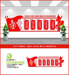 乡村五大振兴宣传文化墙