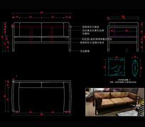 新中式实木沙发CAD图库