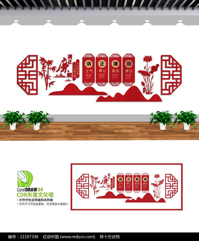 政府廉政文化墙设计图片