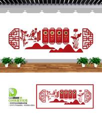 政府廉政文化墙设计