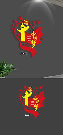 中国梦复兴梦党建标语文化墙