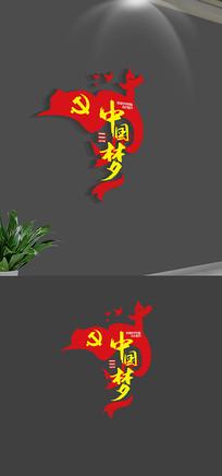 中国梦复兴梦党建文化墙标语