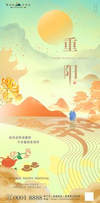 重阳节移动端地产海报设计