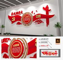 3D永远跟党走入党誓词党建标语文化墙