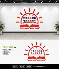 财政局文化墙设计