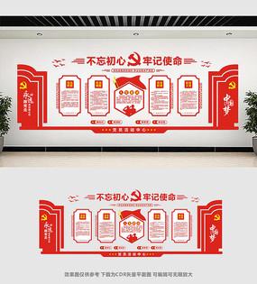 党员活动室党立体党建文化墙设计
