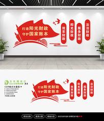 大气财政文化墙设计