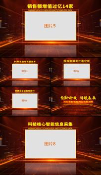 红色科技互联网图文展示宣传片头AE模板