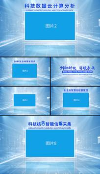 简洁科技互联网图文展示宣传片头AE模板