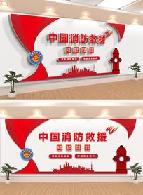 消防队救援宣传文化墙设计
