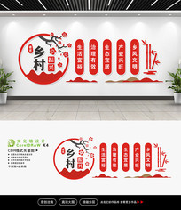 中国风美丽新农村乡村振兴战略社区文化墙