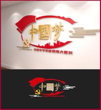 中国梦党建标语文化墙