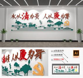 中式莲花廉政文化墙党建党风建设文化长廊