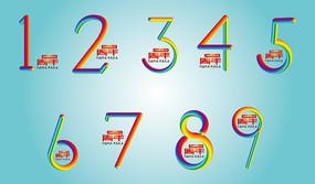 周年庆数字字体