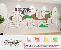 茶道宣传文化墙