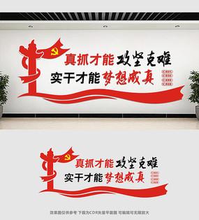 党建文化长廊文化墙设计