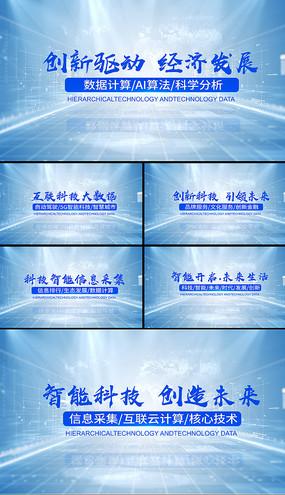 大气简洁明亮科技标题文字片头AE模板