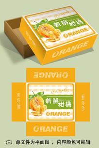 柑橘通用礼盒