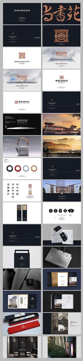 高端地产提案VI设计