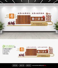 校园文化墙面设计