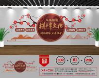 新中式棋牌室标语文化形象墙