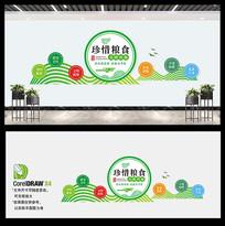 新中式食堂珍惜粮食文化墙