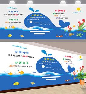 幼儿园文化展示墙设计