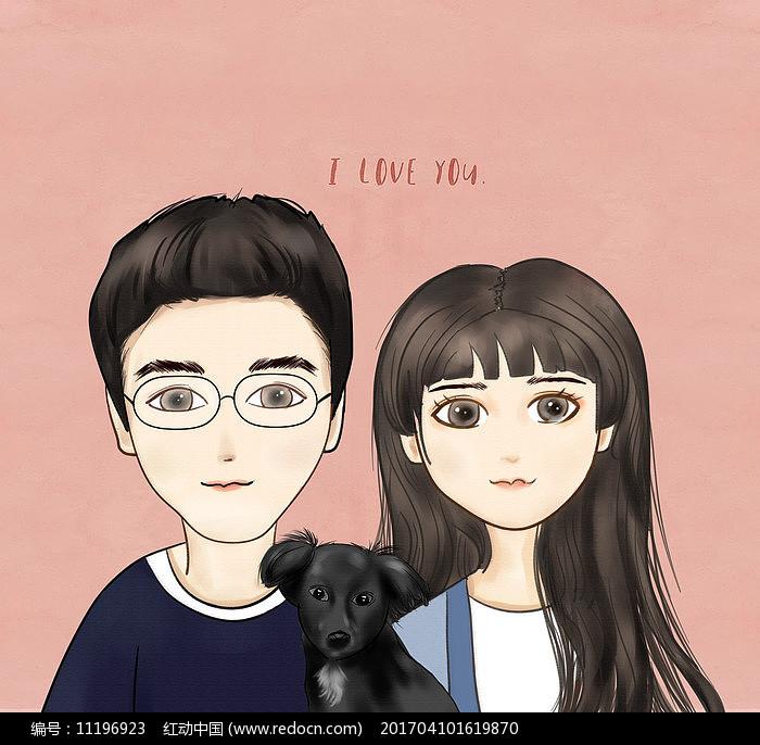 原创可爱情侣男女一家人手绘插画