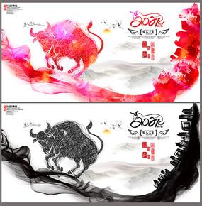 中国风水墨2021牛年宣传海报设计