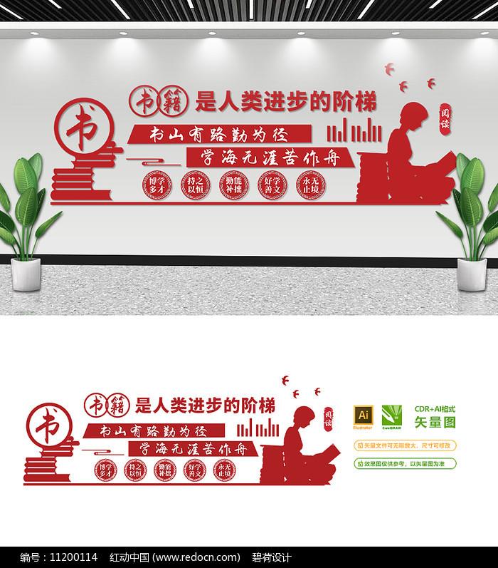 中国风校园文化墙学校教室走廊布置图片
