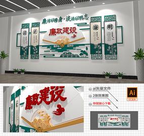 中式廉政文化墙党建党风建设文化长廊模板