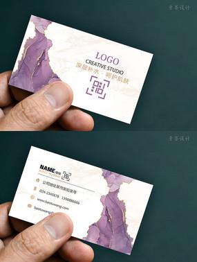 紫色美容名片设计