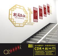 传统中式校园楼道文化墙
