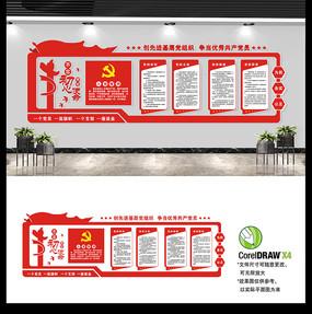 党员活动室布置党建文化墙