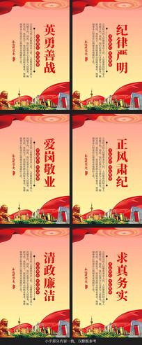 大气公安纪律警营文化党建标语展板