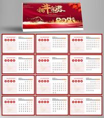 红色大气2021台历日历模板