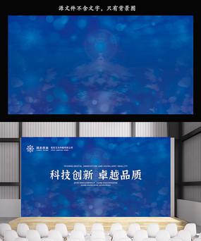 藍色光暈會議背景圖