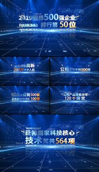 蓝色企业科技数据字幕文字展示片头AE模板